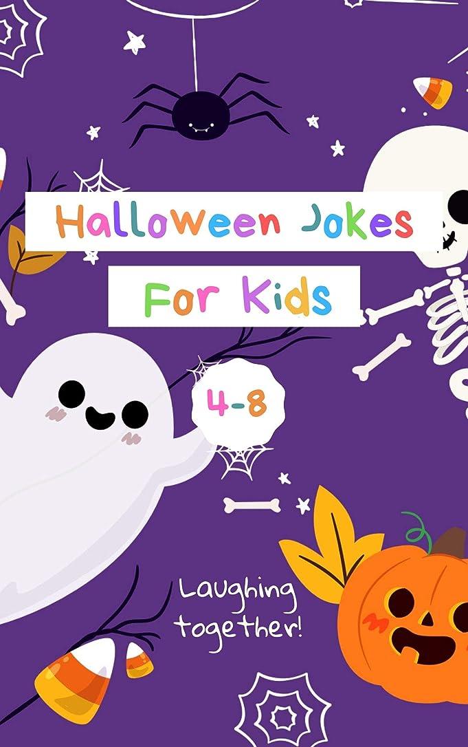 国家ポルトガル語意味のあるHalloween Jokes For Kids 4-8: Adorable and fun jokes for halloween activity, laughing with family (English Edition)