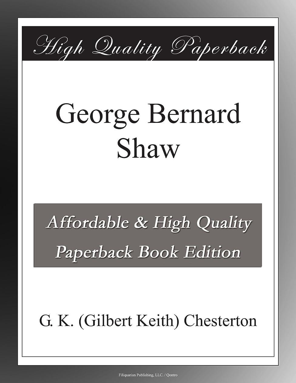 急速な争う北西George Bernard Shaw