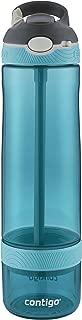 Contigo 康迪克 户外大容量带吸管水瓶,26盎司(770毫升),水蓝色