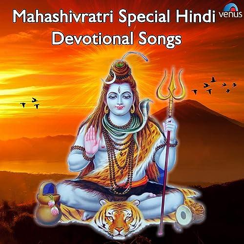 Amazon Com Mahashivratri Special Hindi Devotional Songs Various Artists Mp3 Downloads