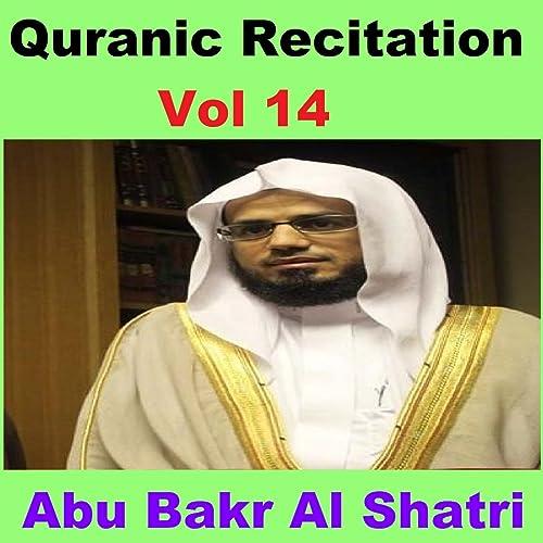 Quranic Recitation, Vol  14 (Quran - Coran - Islam) by Abu