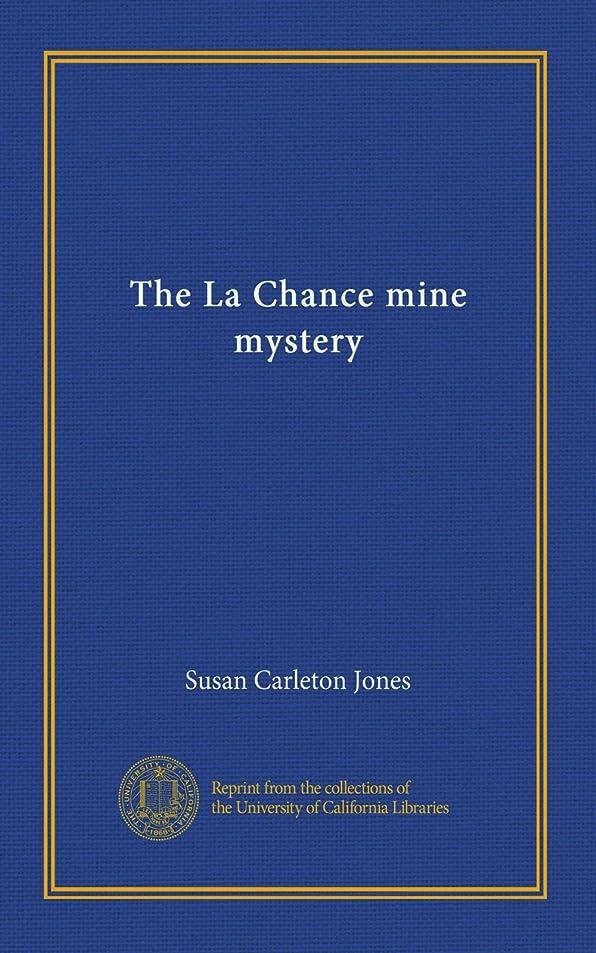 受け皿特異性東ティモールThe La Chance mine mystery