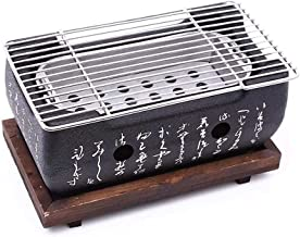 Portable Barbecue Grill Charcoal Grill - Japanese Korean Bbq Grill Suitcase - Portable Party Accessories Household Barbecu...