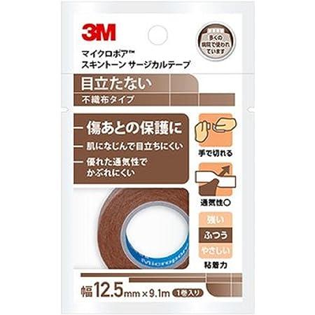 3M マイクロポア スキントーン サージカルテープ 不織布 ベージュ 12.5mm幅x9.1m 1巻入り 1533EP-0