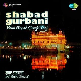 Kader-I-Harkar Guru Gobind Singh