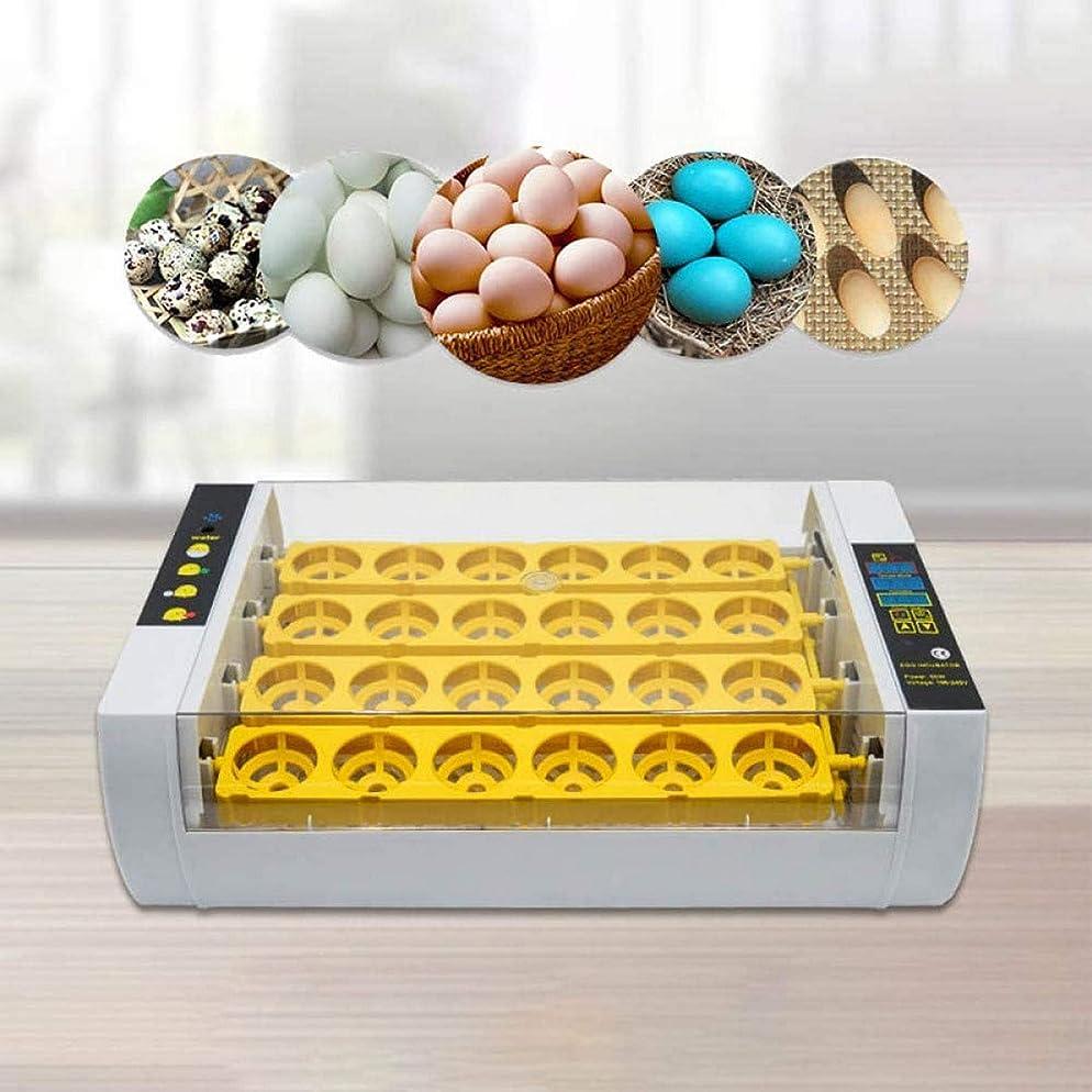 美徳彼らトランク24個の卵インキュベーター小さな卵インキュベーターミニホームハッチング装置、LEDライトエッグキャンドラーテスターとチキンダックバードウズラの温度制御