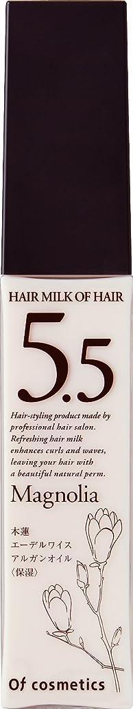 これら段落対抗オブ?コスメティックス ヘアミルクオブヘア?5.5 (指通りよいサラサラとしたツヤ髪へ) 100ml マグノリア「木蓮」の香り 美容室専売 スタイリングヘアミルク 切れ毛 ダメージヘア 補修 ハリ サラサラ オブコスメ