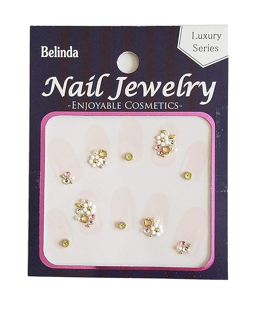 花嫁発疹抑制するBelinda Nail Jewels No.697