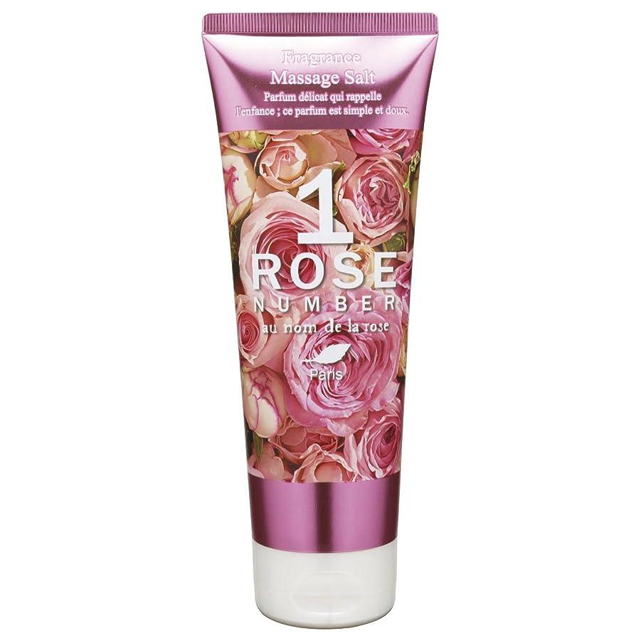 販売計画音節メダリストROSE NUMBER スクラブモイストバスソルト NO1 ピュアなバラの香り (250g)