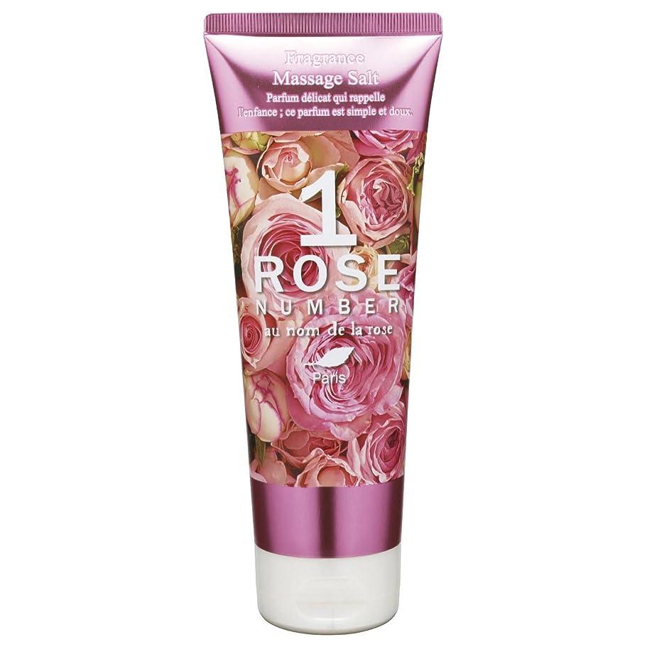 ワーム確かめる職人ROSE NUMBER スクラブモイストバスソルト NO1 ピュアなバラの香り (250g)