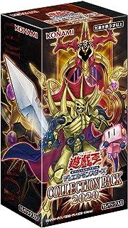 コナミデジタルエンタテインメント 遊戯王OCG デュエルモンスターズ COLLECTION PACK 2020 BOX