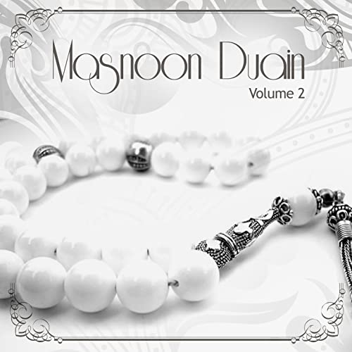 Masnoon Duain, Vol  2 by Qari Faiz Ahmed Ali on Amazon Music