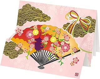 AAY25-1353 和風グリーティングカード/むねかた 立体 「扇子」(中紙・封筒付) 再生紙