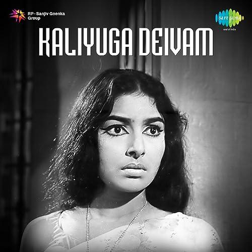 Dolayam chala song | dolayam chala song download | dolayam chala.