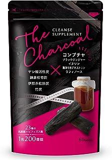 クレンズサプリメント THE CHARCOAL 炭 ダイエット サプリ 乳酸菌 1兆200億個 コンブチャ 60粒 30日分