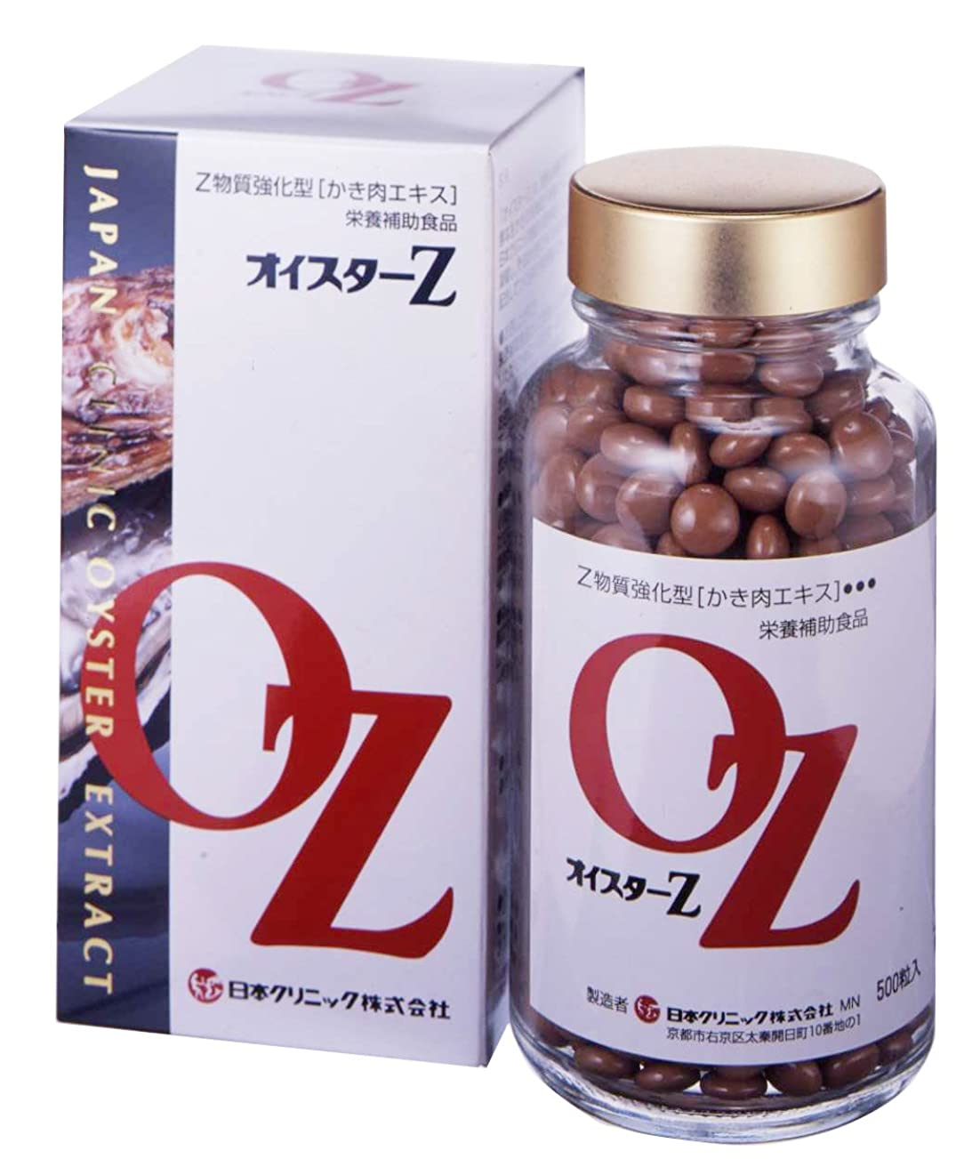 補正わかるウミウシオイスターZ 500粒 (Z物質強化型かき肉エキス)