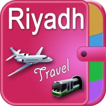 riyadh offline map