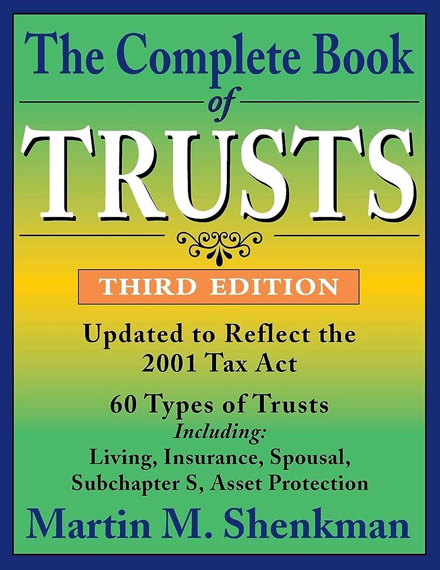 リップ不利益力学The Complete Book of Trusts