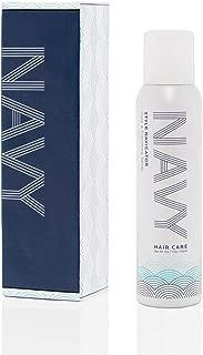 Style Navigator Prep & Finish Spray