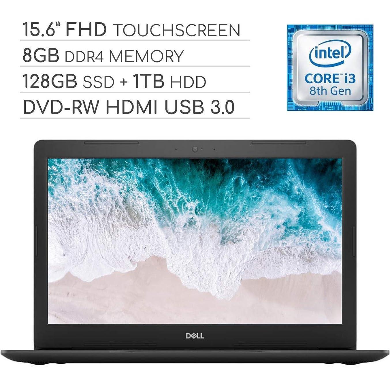 Dell Inspiron 15 5000 Laptop Computer 2019, 15.6 inch FHD Touchscreen Notebook, Intel Core i3-8130U 2.2Ghz, 8GB DDR4 RAM, 128GB SSD + 1TB HDD, DVD-RW, Backlit Keyboard, Wi-Fi, Webcam, Windows 10