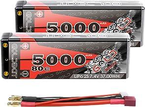 GOLDBAT Lipo RC Akku 5000mAh 7,4V 80C 2S RC Batterie mit Deans-T Stecker für RC Auto Boot Truck LKW Truggy RC Hobby【Hartschale】 (2 Packs)
