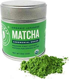 Jade Leaf Matcha Green Tea Powder - USDA Organic - Ceremonial Grade (For Sipping as Tea) - Authentic Japanese Origin - Antioxidants, Energy, 1 Ounce