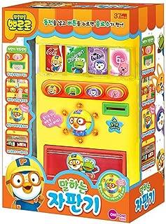 Best talking vending machine Reviews