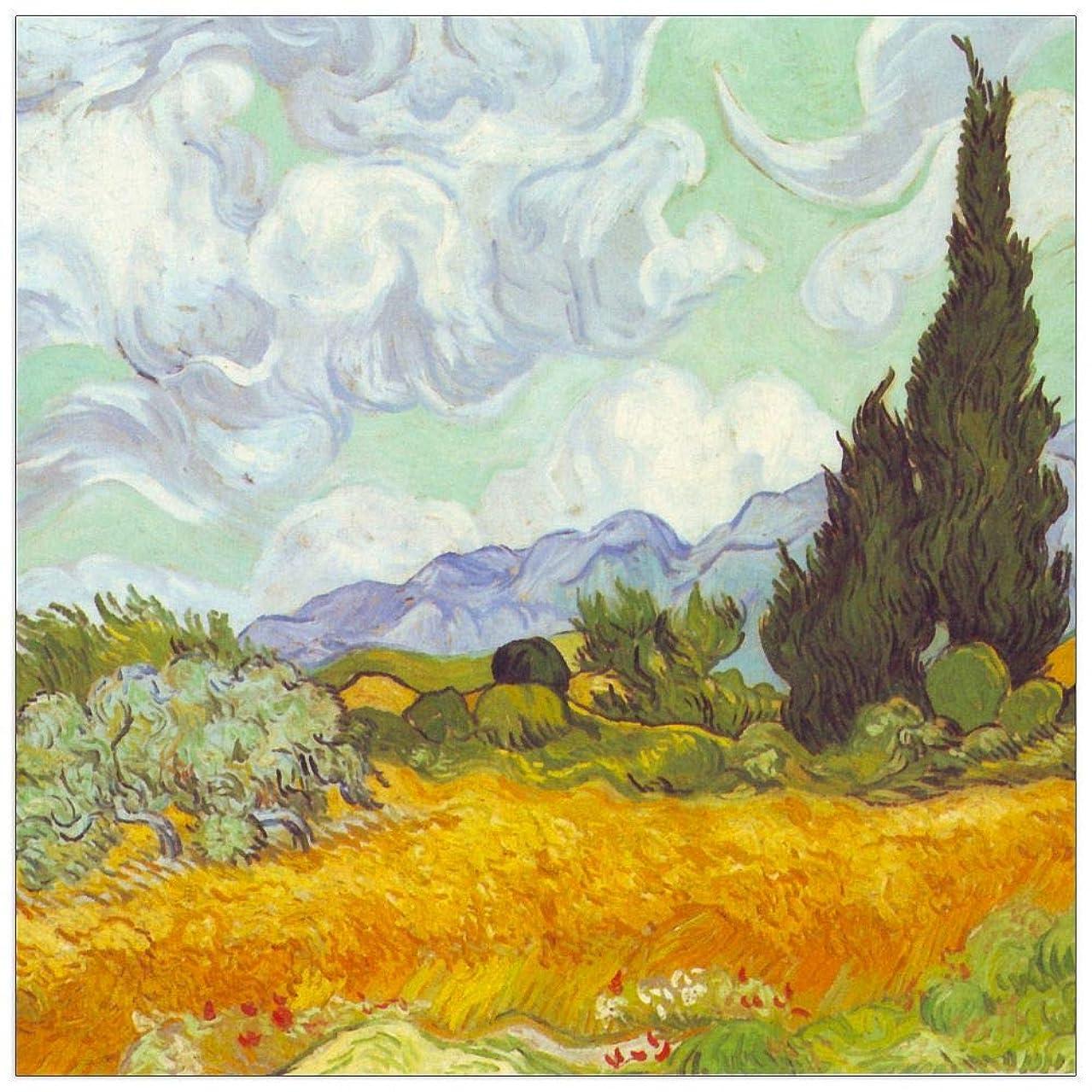ArtPlaza TW90620 Van Gogh Vincent - Cornfield with Cyprusses Decorative Panel 15.5x15.5 Inch Multicolored