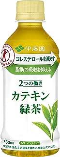 [トクホ] 伊藤園 2つの働き カテキン緑茶 (電子レンジ対応) 350ml ×24本