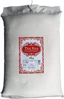 タイ米 (Thai White Rice[Long Grain]) 30㎏