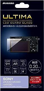 HAKUBA デジタルカメラ液晶保護ガラス 日本製強化ガラス ULTIMA 極薄0.20mmSONY α6400/α6300/α6000 専用 DGGU-SA6400