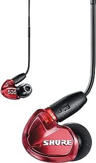 SHURE イヤホン UNIシリーズ SE535-LTD+UNI-A レッド : 高音質 / 高遮音性 / マイク・リモコン付 【国内正規品/メーカー保証2年】