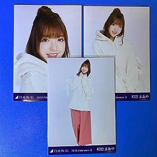 乃木坂46 和田まあや 2019 February ビックスウェット 生写真 コンプ 会場限定...