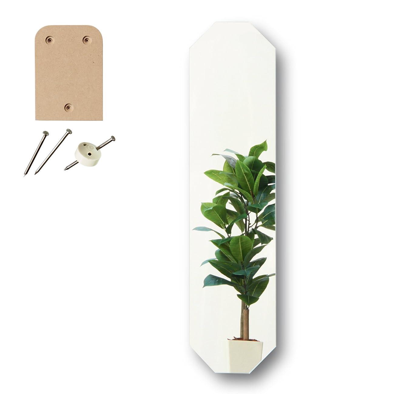 なしで民間明らかにする鏡 八角 八角形 壁掛け 姿見 全身 30×120cm 賃貸 壁 対応 貼れる鏡 デザイン ミラー