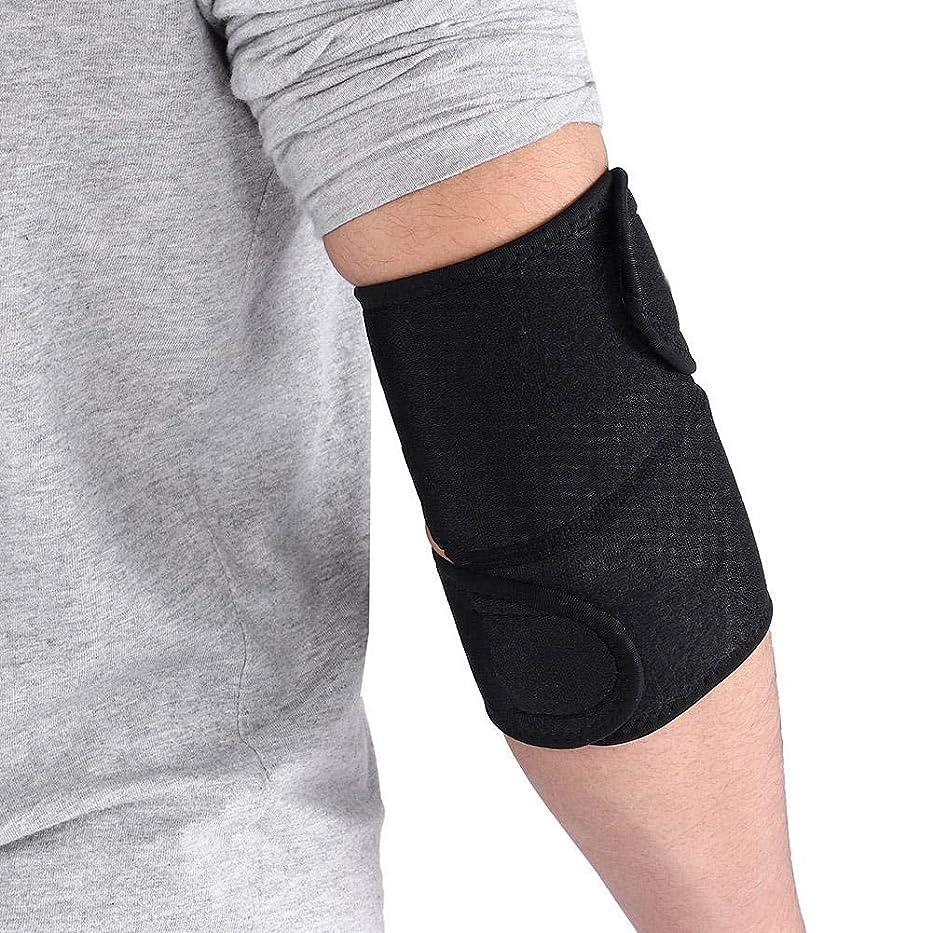 操縦する使用法ベスト肘サポート 肘プロテクター 肘ブレース 調節可能 滑り止め 怪我防止 関節 靭帯 保護 洗える スポーツ/テニス/バスケットボール/バドミントン用