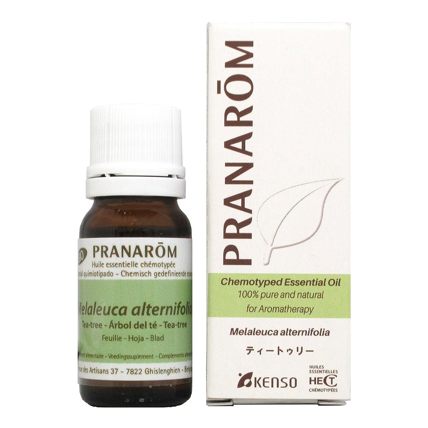 アスリート特許印象的な【ティートリー 10ml】→フレッシュでスパイシーな香り?(森林浴系)[PRANAROM(プラナロム)精油/アロマオイル/エッセンシャルオイル]P-109