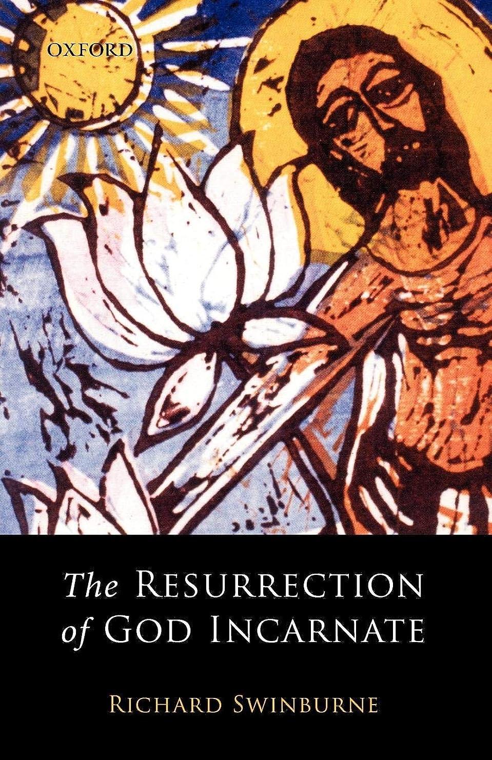 移住するローズドレスThe Resurrection of God Incarnate