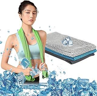冷却タオル 4枚セット 冷感タオル UVカット アウトドア 暑さ対策 クール 吸 水軽量速乾 抗菌防臭 運動/登山/遠足/旅行に最適 収納袋付き