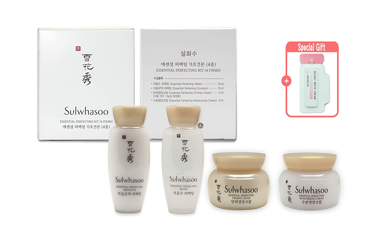 Sulwhasoo New Max 74% OFF Basic Skin Care Items Perfecting Kit 4 Essential latest