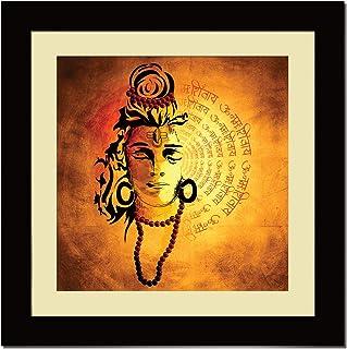 ArtX Paper Premium OM Namah Shivaya Shiv Mantra Wall Art, Multicolor, Traditional, 16X16 in, Set of 1