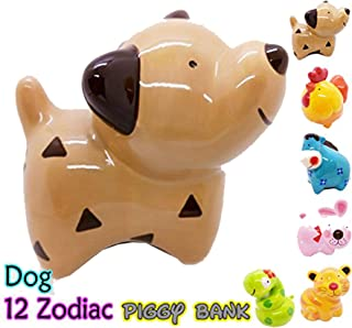 WitnyStore Piggy Bank Ceramic 12 Zodiac Handmade Paint Coat Decor Collect Coin Quality Cute (Dog)