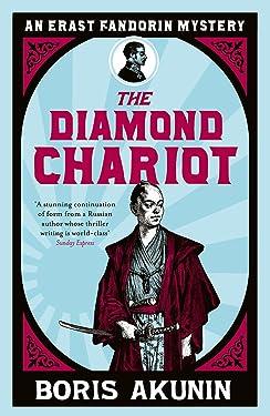 The Diamond Chariot: Erast Fandorin 10 [Paperback] Boris Akunin,B. Akunin