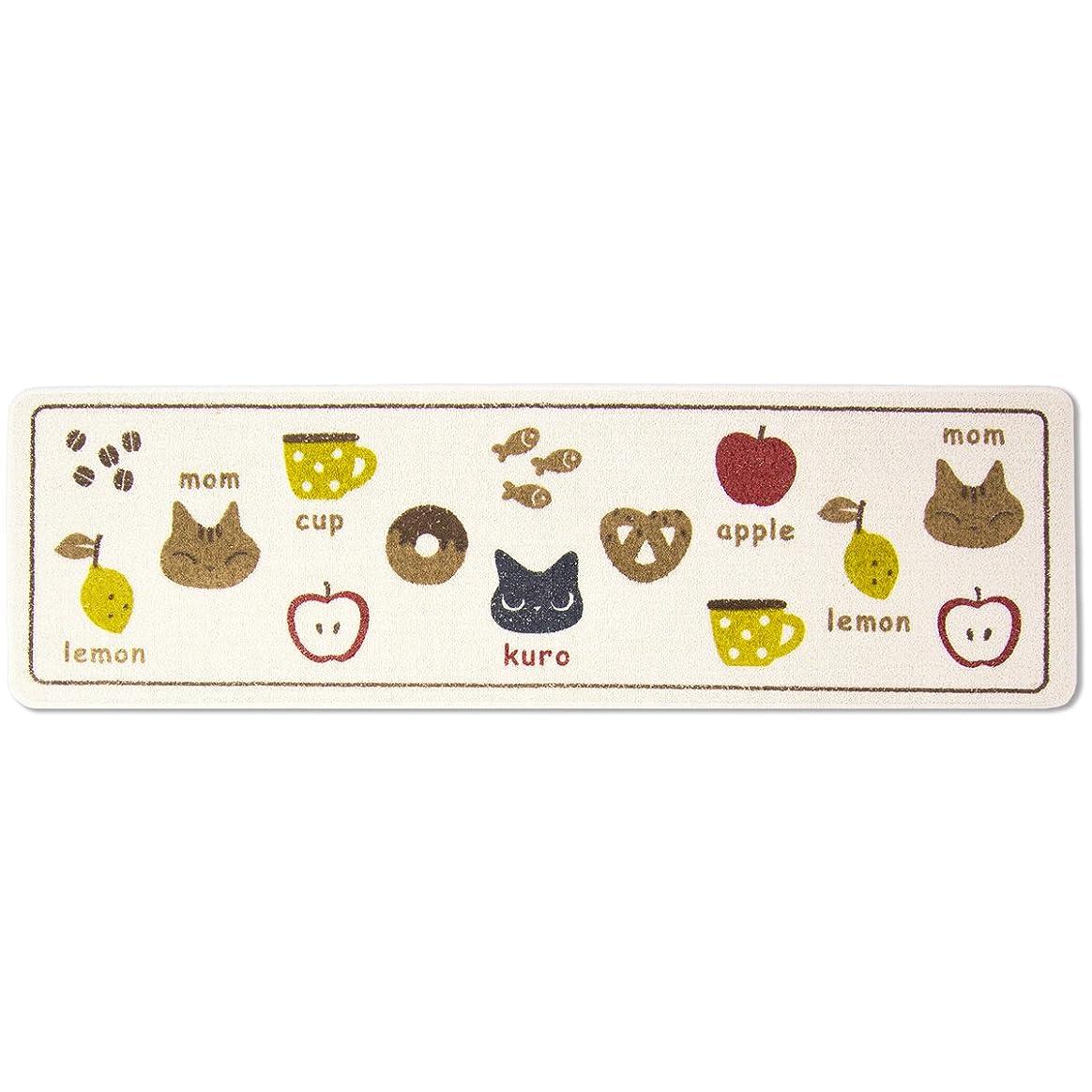 宣伝ひそかに代わりのオカ キッチンマット クロネコ 約45×150cm ブラウン 日本製
