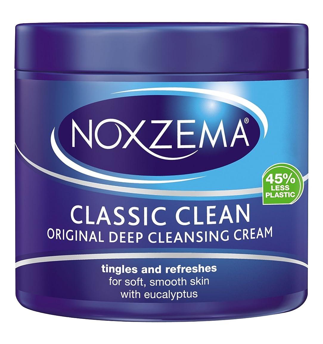 取り付け計画輸血Noxzema オリジナルディープクレンジングクリーム12オンス(3パック)