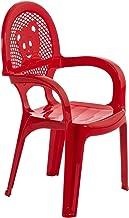 Resol Mini Kids Garden Chair - Plastic Outdoor Play Bedroom Children's Furniture - Red