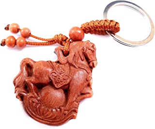 Betterdecor Feng Shui Peach Wood Carved Tribute Horse Key Ring for Wealth (with a Pouch)