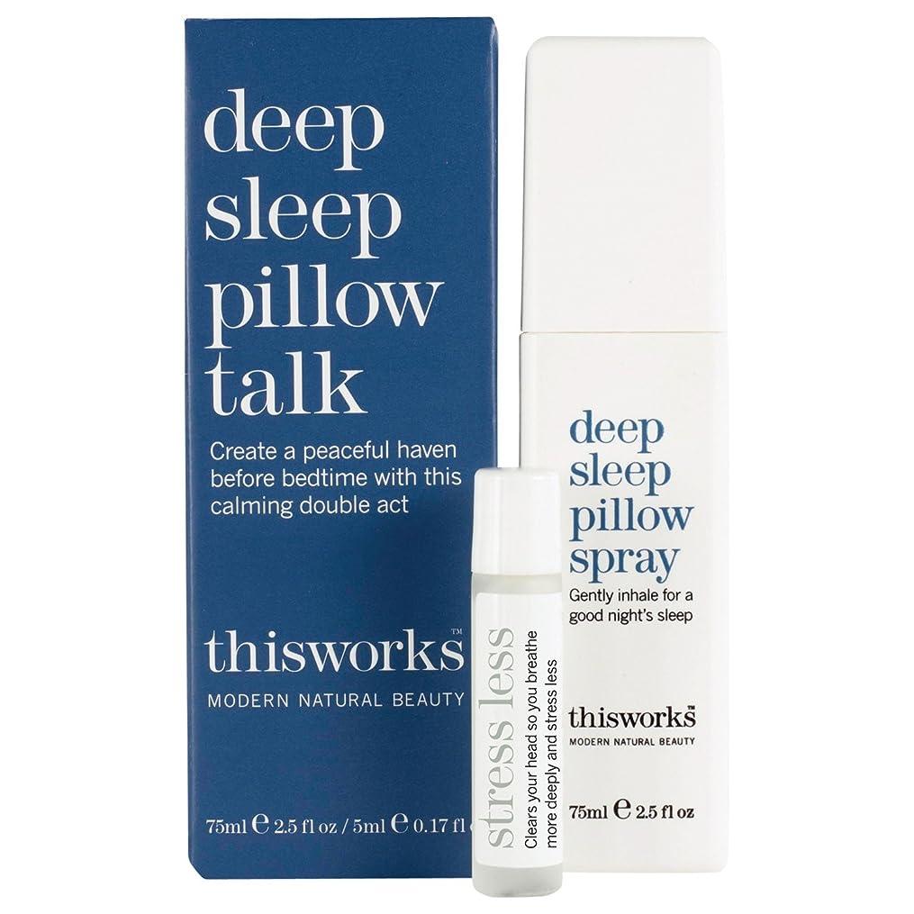 芸術ゲートウェイ休眠これは、ピロートークの作品 (This Works) (x2) - This Works Pillow Talk (Pack of 2) [並行輸入品]