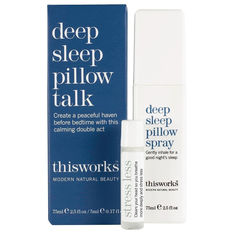 ラッカスジョージエリオットまろやかなこれは、ピロートークの作品 (This Works) (x2) - This Works Pillow Talk (Pack of 2) [並行輸入品]