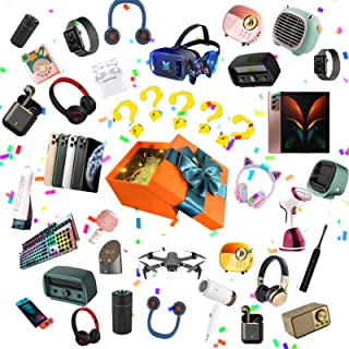 Lucky Box, An Interesting and Exciting Lucky Box, Mobile Phone, Bluetooth Speaker, Digital Camera and Electronic Products ...