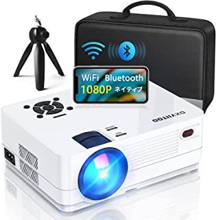 1080P プロジェクター Bluetooth WiFi 小型 プロジェクター スマホ対応 双方向Bluetooth 8000lm モバイル プロジェクター 4K対応 300インチ大画面 ホームシアター プロジェクター 天井 Iphone/An...